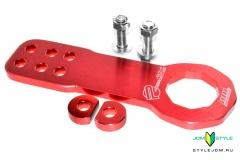 Password:JDM Billet Aluminum Tow Hook (Front) Red